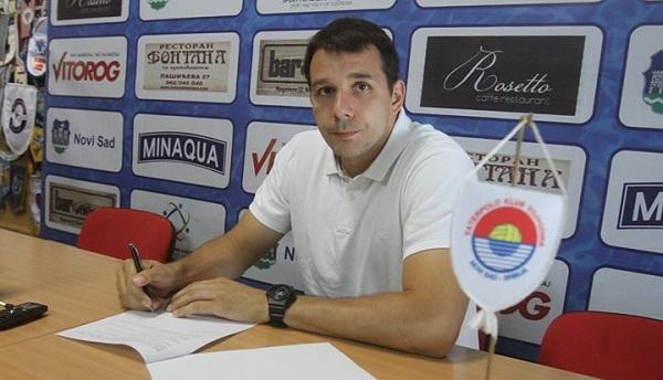 Marko Ćuk