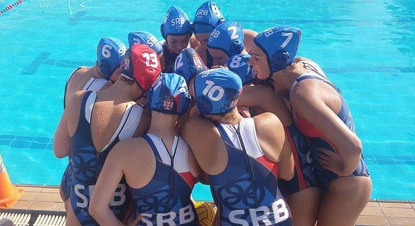 Ženska juniorska reprezentacija Srbije do 17 godina
