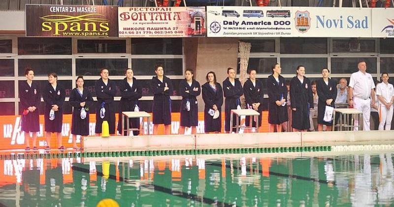 Ženska vaterpolo reprezentacija, Srbija - Ukrajina