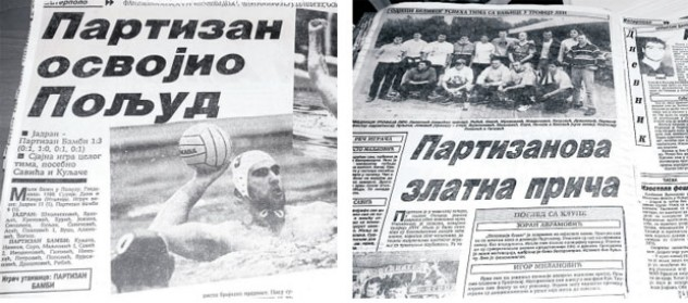 Partizan, 20 godina od Trofeja LEN