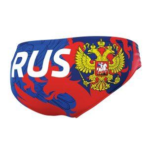 Keel kupaće gaće reprezentacije Rusije