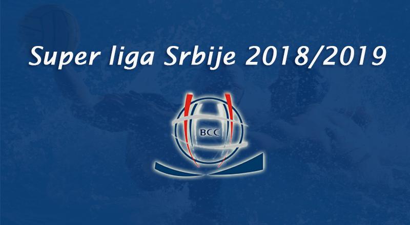 Vaterpolo Super liga Srbije