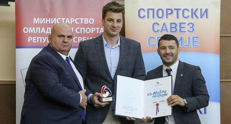 Milan Aleksić - Majska nagrada