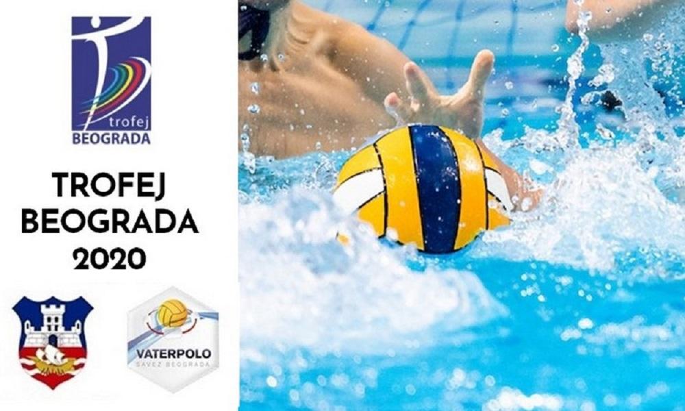 Trofej Beograda 2020