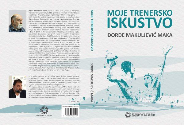 Knjiga-Moje-trenersko-iskustvo-Djordje-Makuljevic-Maka